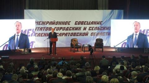 Радаев призвал чиновников объяснять населению причины повышения тарифов на услуги ЖКХ