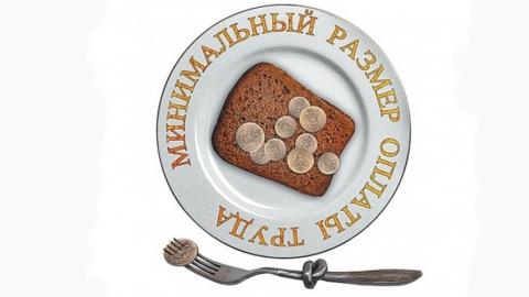 Администрация Саратова будет просить у области средства для повышения МРОТ с 1 мая