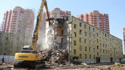 В Энгельсе выберут 40 домов для сноса по схеме реновации