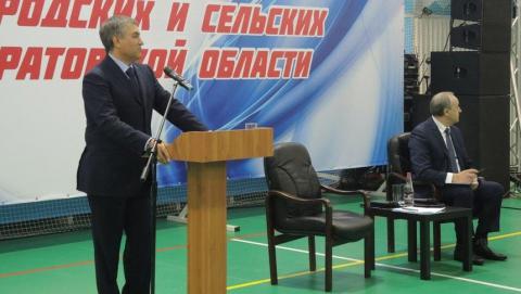 """Володин: вывод участков из собственности Саратова """"никого не красит"""""""