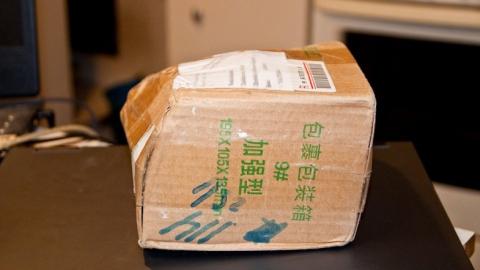 В Саратове нашли запрещенные таблетки в посылках из Белоруссии