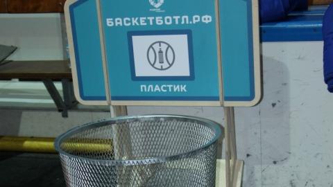 """Компания """"Мехуборка-Саратов"""" продолжает активное участие в экологическом проекте """"Баскетботл"""""""