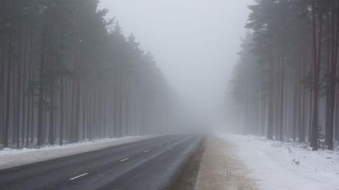 Саратовцев предупреждают о тумане и усилении ветра