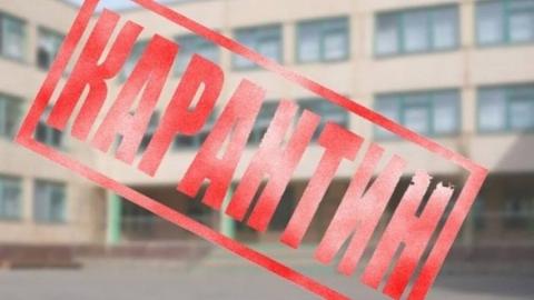 В Саратовской области школы закрывают на карантин из-за эпидемии ОРВИ