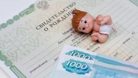 Жительнице Балашова выплатили пособие за рождение ребенка после вмешательства прокуратуры