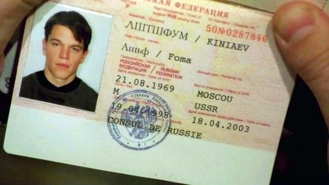 В Саратове закрыли сайт по продаже поддельных паспортов