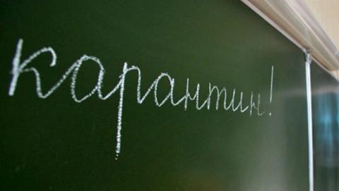 В Саратове три школы на неделю закрыли на карантин