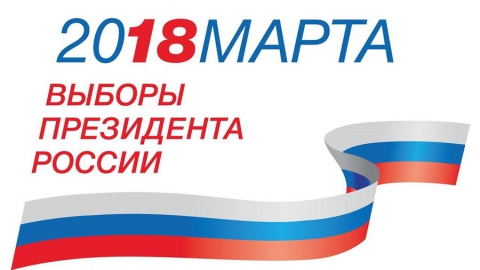 Центризбирком утвердил бюллетени для президентских выборов