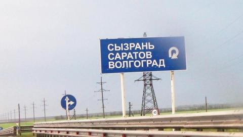 На федеральных трассах ограничили скоростной режим