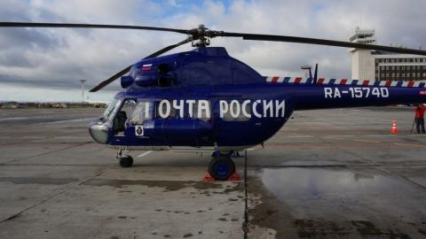 """Причиной крушения самолета Ан-148 может быть столкновение с вертолетом """"Почты России"""""""