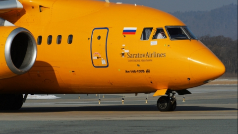 Мужчина сдал билеты на самолет в Орск за несколько дней до авиакатастрофы в Подмосковье