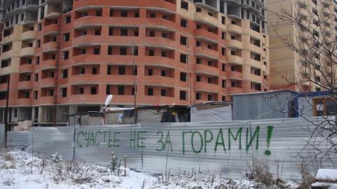 Председателя ЖСК арестовали за махинации с квартирами дольщиков