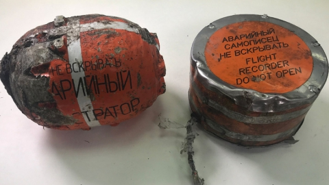 """МАК скопировал данные о последнем полете Ан-148 с """"черного ящика"""""""