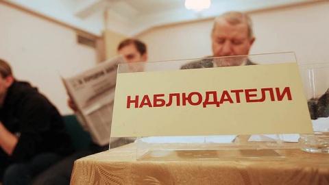 """В Саратове решили отказаться от перекусов для наблюдателей опасаясь термина """"прикормленные наблюдатели"""""""