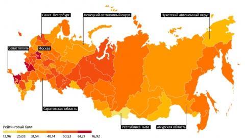 По качеству жизни Саратовская область стала 33-ей в стране