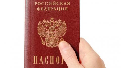 Экс-сотрудника УФМС будут судить за незаконную выдачу паспорта иностранцу