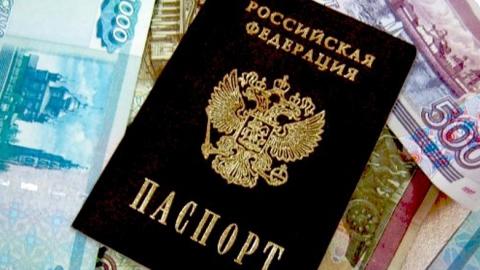 В Энгельсе у подростка вымогали деньги и отняли паспорт
