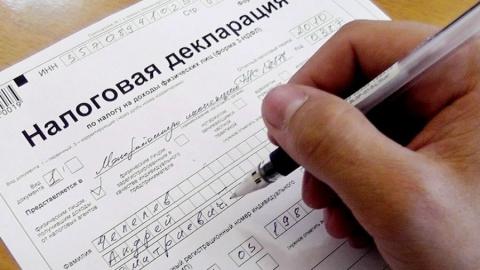 Гордума получила полномочия по сбору сведений о доходах депутатов, главы и членов избиркома