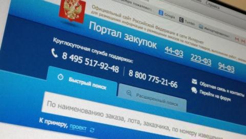 Замглавы администрации Дубков вымогал деньги за победу в аукционе на ремонт дорог