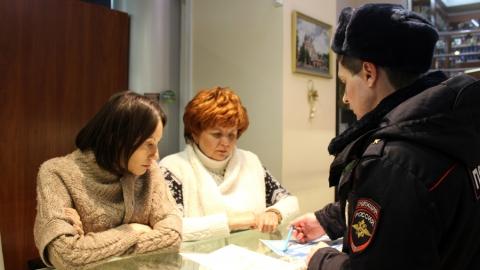 """Саратовские полицейские провели акцию """"Внимание, фальшивка!"""""""