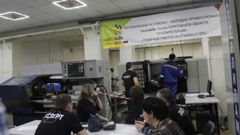 Третий день работы WorldSkills Russia собрал на площадках лучших конкурсантов и экспертов
