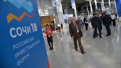 Саратовская область заключила четыре соглашения о сотрудничестве на форуме в Сочи