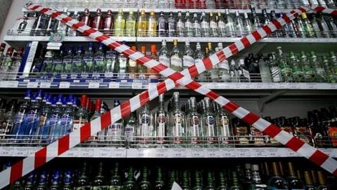 В Пугачеве незаконно продали алкоголь подростку