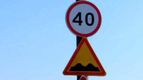 Прокуратура выявили хищение двух миллионов при закупках дорожных знаков