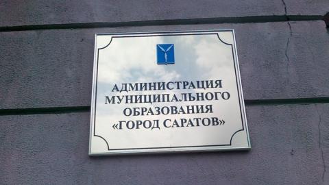 Антон Корнеев заменил Татьяну Карпееву в должности замглавы по градостроительству