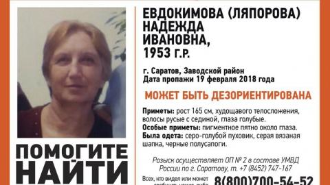 В Саратове пропала дезориентированная женщина с пигментным пятном на лице