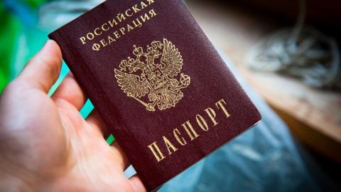 В Калининске мужчина похитил у собутыльника паспорт и сберкнижку