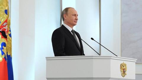 Озвучена дата оглашения послания Путина Федеральному собранию
