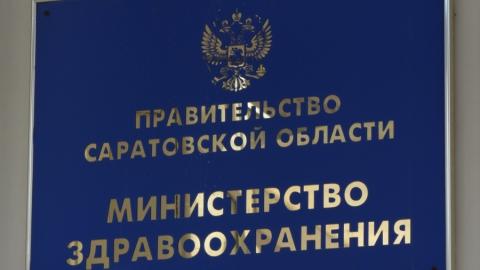 Задымление в перинатальном центре прокомментировали в министерстве здравоохранения