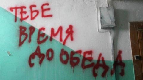 В Вольске коллекторы угрожали девушке групповым изнасилованием