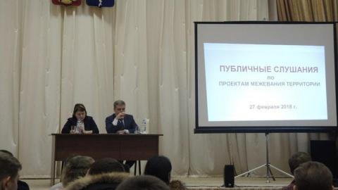 Администрация будет решать проблему с проездом к дому по Одесской