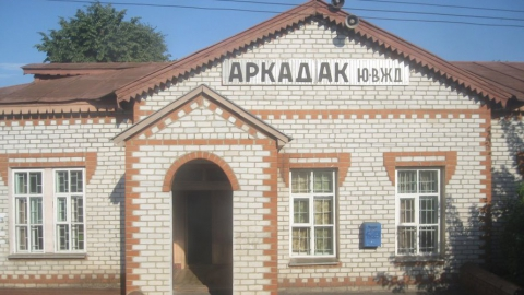 На вокзале в Аркадаке мужчина получил ножевую рану