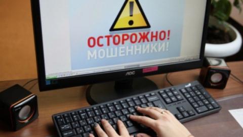 Женщина перечислила мошенникам полмиллиона рублей для получения премии за прохождение спецкурсов