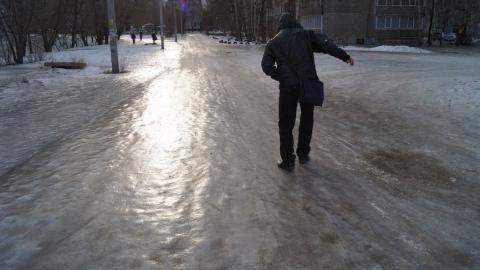 """В Интернете собирают подписи против """"ледяного ада"""" в Саратове"""