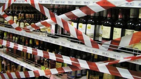 В магазине на Большой Казачьей незаконно продали алкоголь подростку