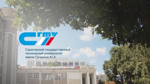 Директора двух лицеев и гимназии Саратова вошли в состав Ученого совета СГТУ