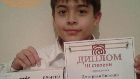 Упавший в колодец с кипятком Женя Дмитриев начал ходить в школу