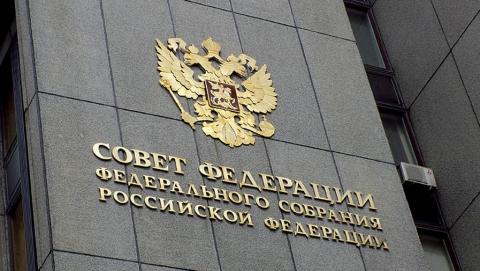 Сенаторы одобрили президентский закон о повышении МРОТ с 1 мая