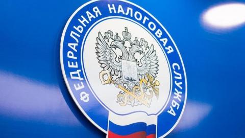 ФНС России подвела итоги работы за 2017 год