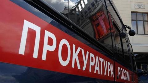 Прокуратура ищет виновных в коммунальной аварии в Ленинском районе