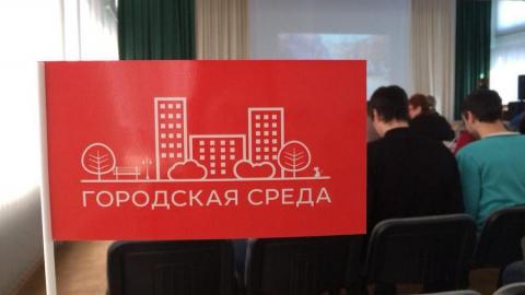 Выбирать территории для благоустройства будут в 12 городах области