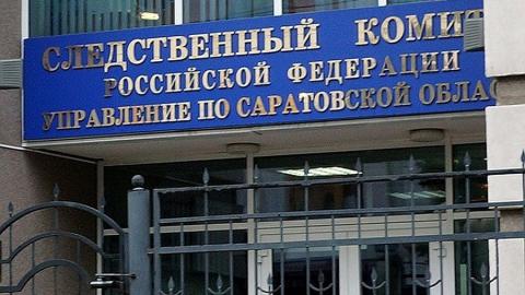 Под Саратовом скончался воспитанник дома-интерната