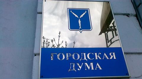 Депутаты обсудили проблемы и перспективы развития инновационной деятельности на территории Саратова
