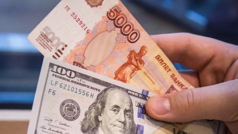 Российский рубль пытается вернуть утраченные позиции