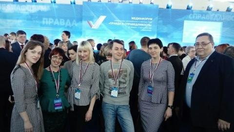 Саратовские журналисты встречаются с президентом Владимиром Путиным