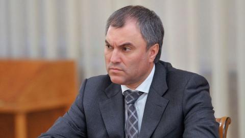 Володин призвал власти создавать хорошие условия для благонадежных застройщиков
